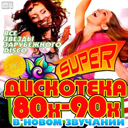 Теперь каждую субботу с 5 до 8 утра after party в vocaldance bar soloway, только музыка и танцы!)